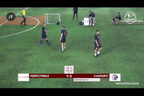PerfectSmile – Сантьяго - 3-4