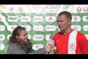 Дмитрий Шведов команда МФК Альбион 11 тур 12 10 19