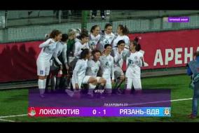 Обзор ответного матча 1/2 финала Кубка России