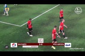 Балтавто – НПО Аврора - 4-2