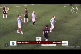 Нева-Легирус – Цикорич - 3-4