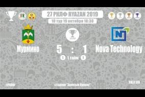 27 РКЛФ | Серебряный Кубок | Мурмино - Nova Technology | 5:1