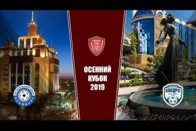 Оренбург 2011 г. Оренбург - : - Квадро 2011 г. Ростов-на-Дону
