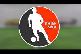 Обзор матча Galaxy - Горизонт | 6 тур