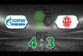 Газпром ПХГ 4:3 КФК КПРФ