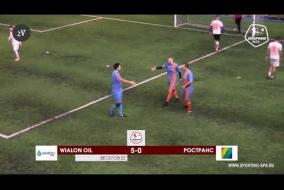 Wialon Oil – РосТранс - 5-2