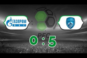 Газпром ПХГ 0:5 СБГ