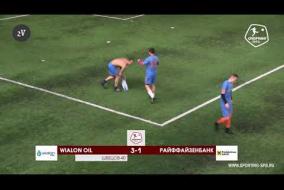 Wialon Oil — Райффайзенбанк - 3-4