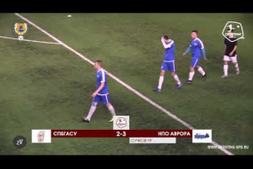 СПбГАСУ – НПО Аврора - 4-3