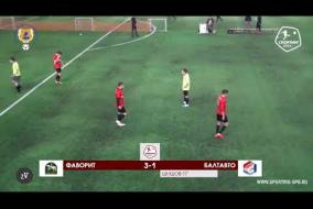Фаворит – Балтавто - 5-5