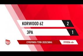 23.11.2019.Korwood 62-ЭРА-2:1
