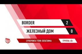 24.11.2019.Border-Железный дом-2:0
