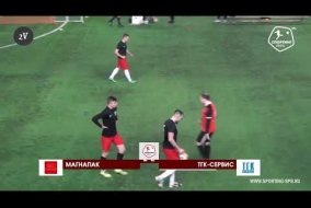 МагнаПак - ТГК-Сервис - 3-4