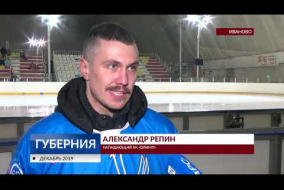 Репортаж с матча открытия. ТК БАРС