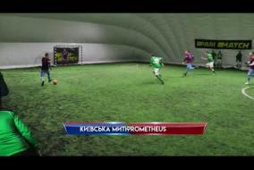 Обзор матча | КИЇВСЬКА МИТНИЦЯ 1-2 PROMETHEUS