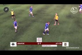 Амарок - АП СПб - 2-2