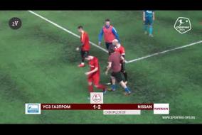 УСЗ Газпром - Nissan - 3-3