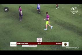 Перспектива - Рубеж - 4-10