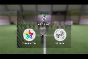 Tribuna.com 1-4 Дружба | Winter R-CUP | Твій регулярний турнір з міні-футболу