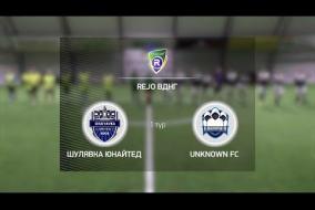 Шулявка Юнайтед 5-3 Unknown FC | Winter R-CUP | Твій регулярний турнір з міні-футболу