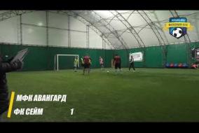 Огляд матчу МФК Авангард - ФК Сейм | 2 тур