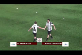 ВОЛОГДА - СЕВАСТОПОЛЬ - 3-1
