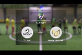 ТоП ФIнТ 4-5 Magnis Income | Winter R-CUP | Твій регулярний турнір з міні-футболу