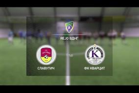 Славутич 3-3 ФК Кварцит | Winter R-CUP | Твій регулярний турнір з міні-футболу