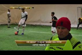 Обзор матча | VPK GROUP 1 - 7 БИЗНЕС ОИЛ ГРУПП