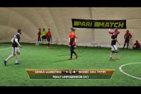 Обзор матча | GENIUS MARKETING 3 - 6 БИЗНЕС ОИЛ ГРУПП