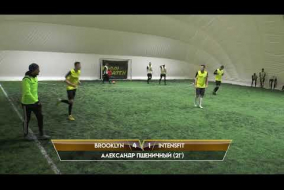 Обзор матча | BROOKLYN 4 - 1 INTENSFIT