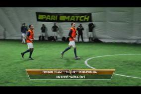 Обзор матча | FRIENDS TEAM 3 - 7 POKUPON.UA