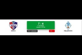 ОБЗОР: Минск - УВД-Динамо. 11 тур 21.12.2019
