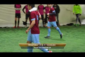 Обзор матча | PROMETHEUS 2 - 1 НІКОФЛЕКС