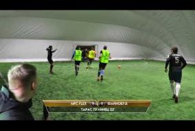 Обзор матча | MFC FLEX 3 - 1 ФАЙНОБУД