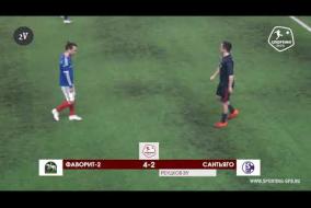 Фаворит-2 – Сантьяго - 6-4