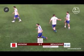 МагнаПак – МеталлГарант - 7-2
