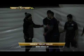 Обзор матча | ТЕРРИКОН 2 - 4 GOLAZO