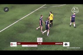 ЕЦЗ – Амарок - 3-3