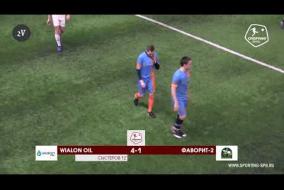 Wialon Oil – Фаворит-2 - 8-5