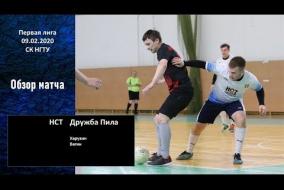 Первая лига 2019/20. Дружба пила - НСТ 2:0