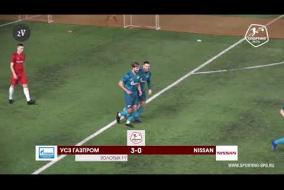 УСЗ Газпром – Nissan - 6-1