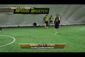 Обзор матча   BROOKLYN 2 - 2 SOFTSERVE