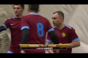 Обзор матча   PROMETHEUS 5 - 1 RWS BANK