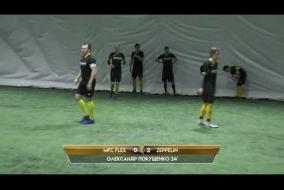 Обзор матча | MFC FLEX 3 - 3 ZEPPELIN