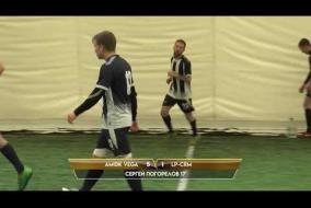 Обзор матча | АМФК VEGA 9 - 2 LP-CRM