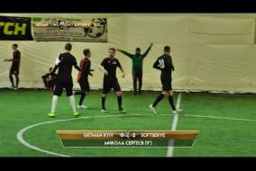 Обзор матча   GETMAN KYIV 1 - 2 SOFTSERVE