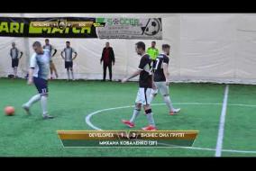 Обзор матча | DEVELOPEX 2 - 5 БИЗНЕС ОИЛ ГРУПП
