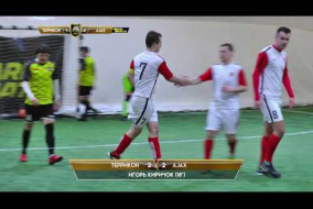 Обзор матча | ТЕРРИКОН 7 - 6 AJAX