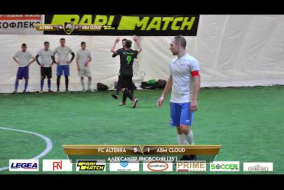 Обзор матча | FC ALTERRA 5 - 1 ABM CLOUD